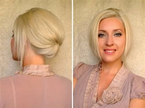 short hair updo  work office job interview elegant