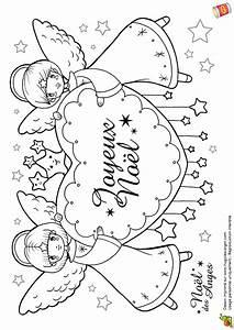 coloriage anges de noel joyeux noel sur hugolescargotcom With dessin de maison facile 3 apprendre 224 dessiner un ange