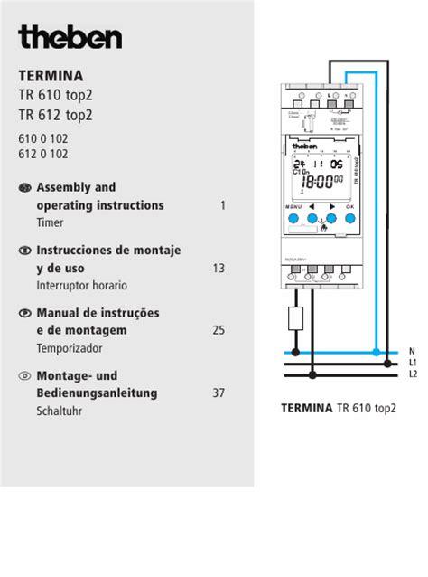 theben tr 610 top2 инструкция theben tr 610 termina prikazapparel
