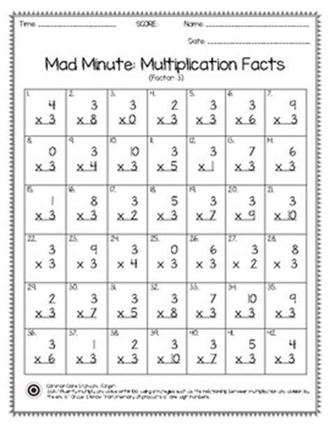 Mad Minute Multiplication Facts Worksheet 010 Pack Tpt
