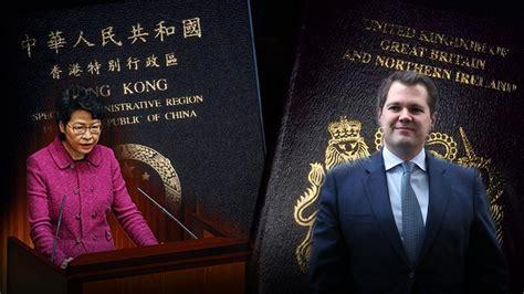 เมืองผู้ดี แจกงบ 2 พันล้านบาท ช่วยชาวฮ่องกง ตั้งถิ่นฐานใน ...