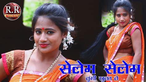 Download Lagu Hiluki Biluki Khopa