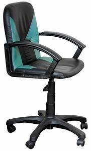 Chaise D39ordinateur Photo Stock Image Du Fond