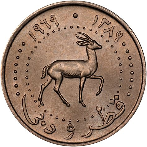 Today i will tell you when and by how much $btc will rise. Qatar & Dubai 25 Dirhems KM 4 Prices & Values | NGC