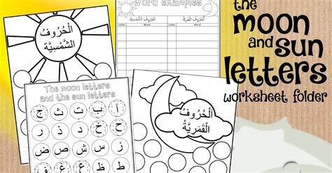 A Muslim Homeschool Printable Moon And Sun Letter Worksheet Folder For Kids