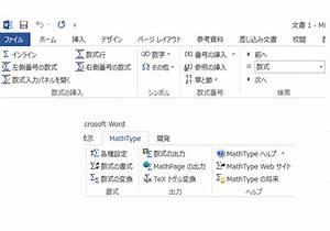 mla fom microsoft word 2010 expert対策テキスト 問題集 fom出版 激安価格 南天