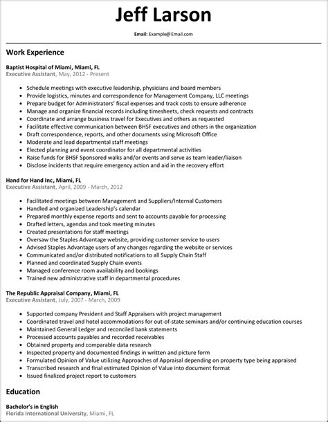 administrative asst resume ideas education