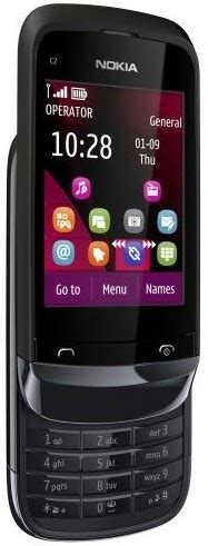 nokia   touch  type slider mobile phone price