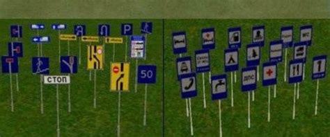 Road Signs V 2.0 Objekte Mod Für Landwirtschafts