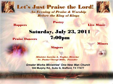 church invitation flyers templates