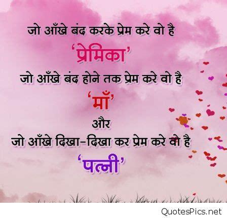 top   romantic hindi love shayari quotes images