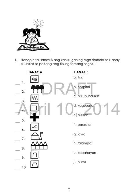 grade  learners material  araling panlipunan