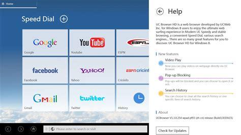 uc browser free windows phone app market
