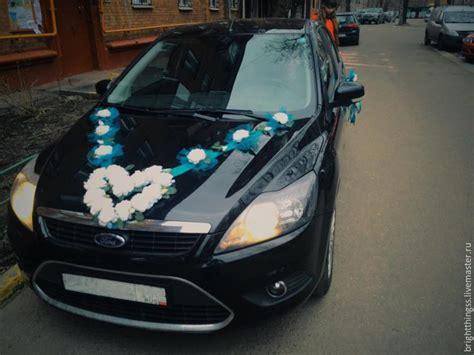 Цветы для свадебной машины своими руками мастер класс