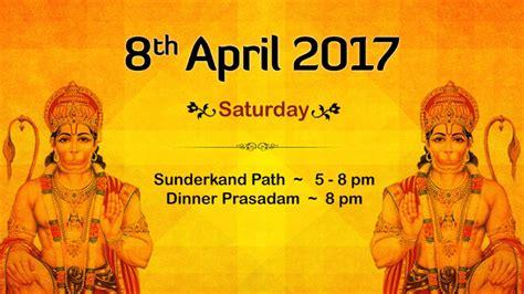 sunderkand path invitation  april  sandeep bansal