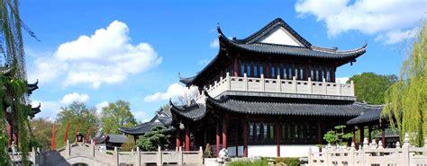 Chinesischer Garten Luisenpark
