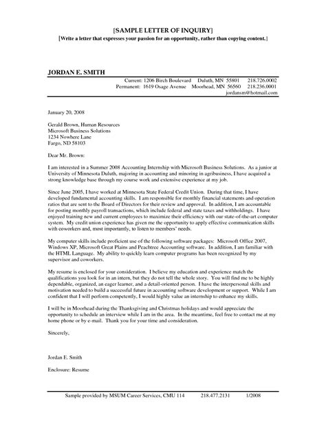 foundation letter  inquiry template