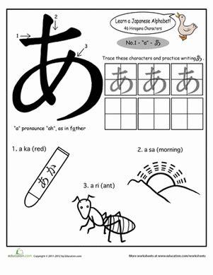 worksheets education