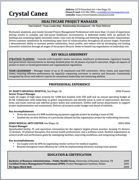 project manager resume sle and writing guide