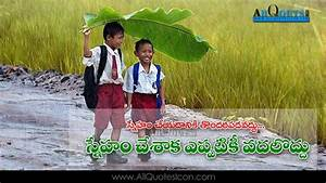 Telugu-Friendsh... Telugu Business Quotes