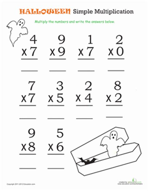halloween math simple multiplication 1 worksheet