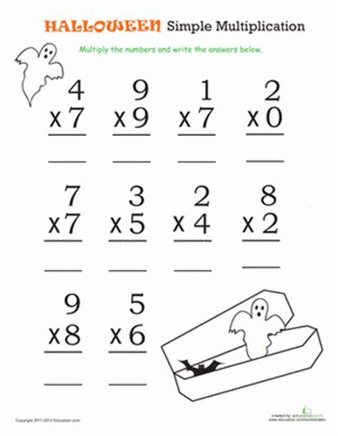 Halloween Math Simple Multiplication 1  Worksheet Educationcom