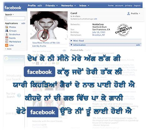 punjabi comments in english for facebook photo facebook utte desicomments com