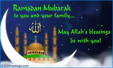 ramadan mubarak   ramadan mubarak ecards