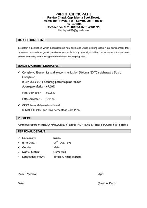 Objective Of A Resume For Freshers by Career Objective For Resume For Fresher Qualifications