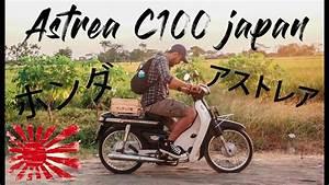 Honda Astrea Legenda 2 Downgrade Jadi Super Cub C100 Japan