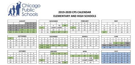 school calendar walt disney magnet school pta