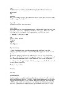 sle follow up letters after application cover email sles