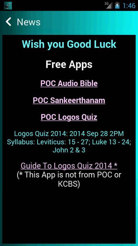 Audio Bible Malayalam  Android Apps On Google Play