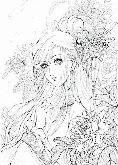 Coloring Anime Pages Creepy Halloween Female Woman