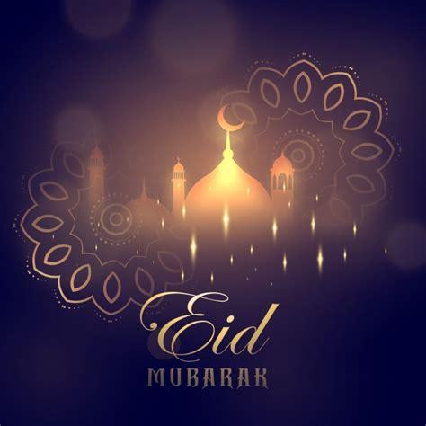 dark blue eid mubarak design vector
