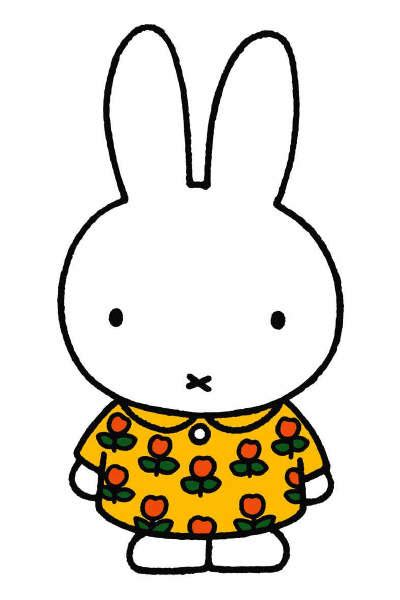 miffy animated images s pictures and animations 100 free