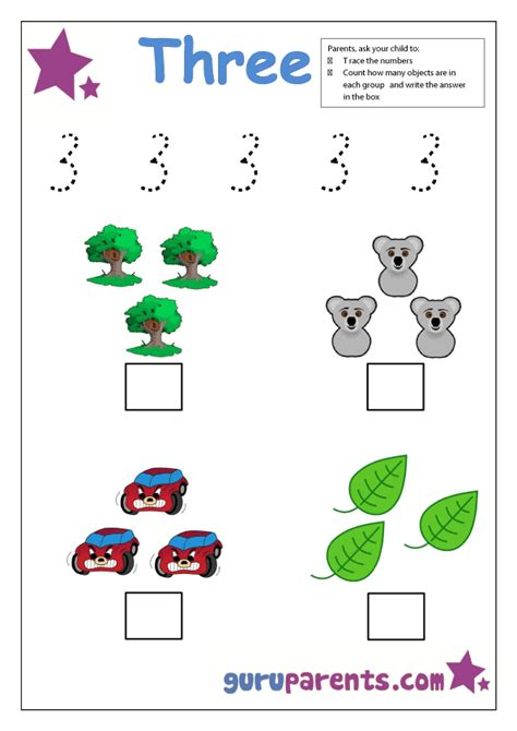 number 3 worksheets guruparents 534 | preschool number 3 worksheet