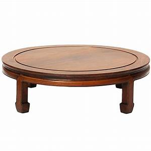 round asian low table at 1stdibs With low profile round coffee table