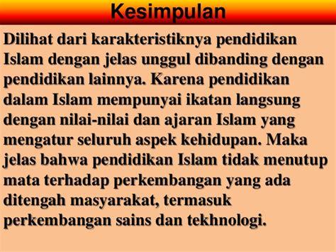antara pendidikan barat islam