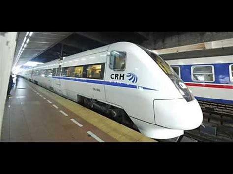 kereta api tercepat  dunia buatan jepang youtube