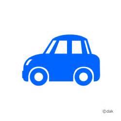 Car Icon Symbols