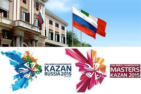 Consolato Russo A Roma by I Mondiali Nuoto Master Kazan 2015 E Il Permesso Di