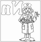 Nurse Coloring Pages Hat Male Colouring Cap Getcolorings Printable Doctor Getdrawings Female Colorings sketch template
