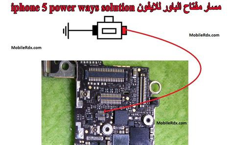 iphone 5 not working iphone 5 power button not working problem jumper solution