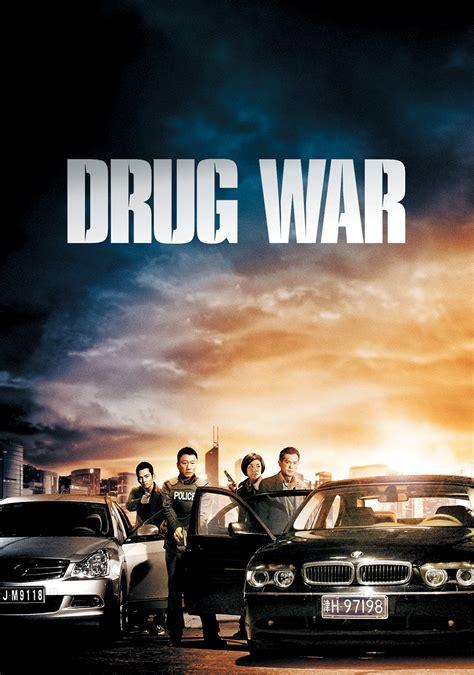 Drug War | Movie fanart | fanart.tv