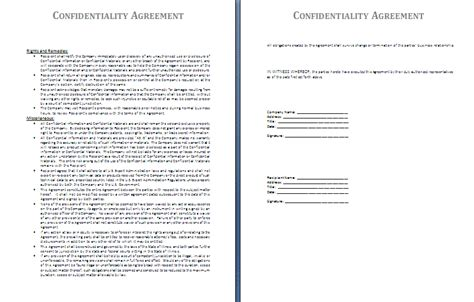 confidentiality agreement template  agreement templates