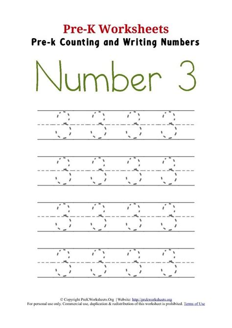 pre k trace number 3 worksheet rachester home academy
