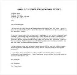 Cover Letter For Resume Email 9 Email Cover Letter Templates Free Sle Exle Format Free Premium Templates