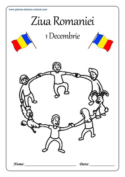 Tara mea România