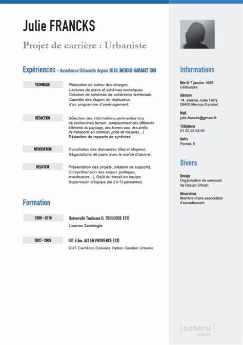 Exemple De Cv Franàçais by Exemples De Cv Th 233 Matique Ou Par Comp 233 Tence